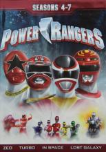 Saban Power Rangers Zeo Turbo In Space Lost Galaxy Critical Blast