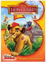 The Lion Guard: Unleash the Power on DVD